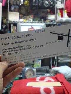 20091130020327.jpg
