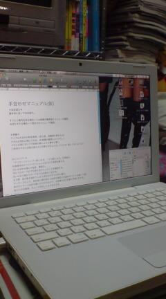 20100328012941.jpg
